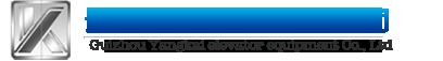 广西日之立raybet官网设备有限公司